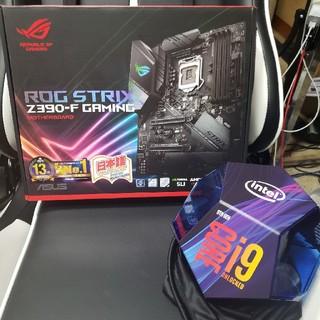 エイスース(ASUS)の【セット商品】i9-9900K + ROG STRIX Z390-F(PCパーツ)