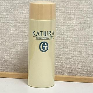 カツウラケショウヒン(KATWRA(カツウラ化粧品))のカツウラ・スキンローションG さっぱりタイプ 新品・未開封(化粧水/ローション)