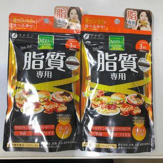 カロリー気にならないサプリ 脂質専用(ダイエット食品)