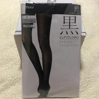 アツギ(Atsugi)のATSUGI 40デニール 黒 タイツ(タイツ/ストッキング)