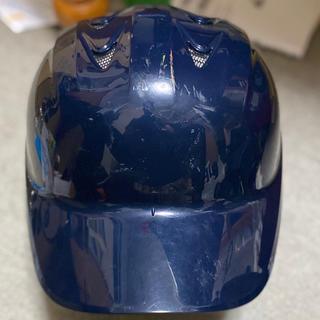 エスエスケイ(SSK)の軟式用 ヘルメット ネイビー(防具)