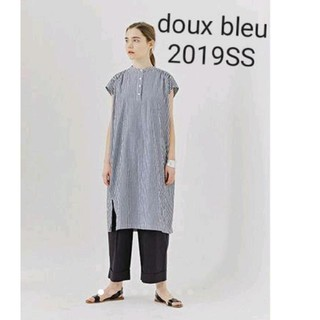 ヤラ(YARRA)のdoux bleu  ドゥーブルー★ストライプロングシャツワンピース(ロングワンピース/マキシワンピース)