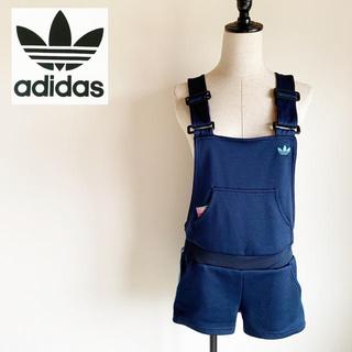 アディダス(adidas)のレア【adidas アディダス】ジャージー サロペット/オーバーオール Sサイズ(サロペット/オーバーオール)