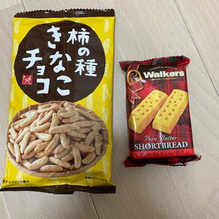 アイグナー(AIGNER)のカルディお菓子セット(菓子/デザート)
