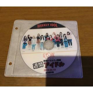 エーケービーフォーティーエイト(AKB48)のIZ*ONE☆DVD☆週間アイドル☆(K-POP/アジア)