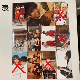 Myojo デタカ 厚紙(アイドルグッズ)