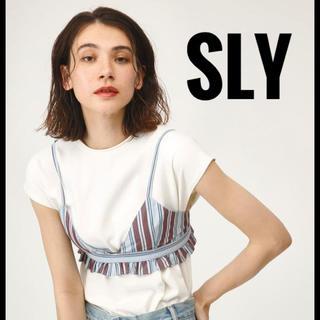 スライ(SLY)の新品 SLY スライ ビスチェ ストライプ 1 M ブルー トップス レディース(ベアトップ/チューブトップ)