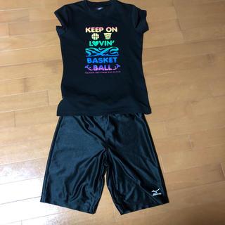 ミズノ(MIZUNO)のバスケセット売り160(バスケットボール)