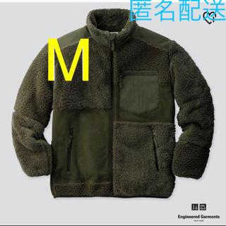 ユニクロ(UNIQLO)のユニクロ フリースコンビネーションジャケット M(ブルゾン)