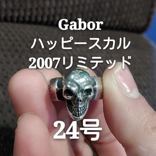 ガボール(Gabor)のGaboratory Single Skull Ring 2007(リング(指輪))
