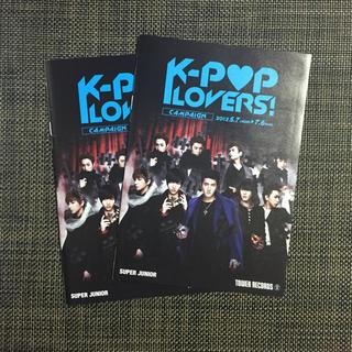 スーパージュニア(SUPER JUNIOR)のタワーレコード 冊子 K-POP LOVERS 2冊セット(ミュージシャン)