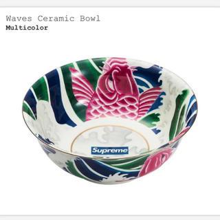 シュプリーム(Supreme)のWaves Ceramic Bowl Multicolor Supreme(食器)