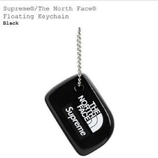 シュプリーム(Supreme)のSupreme North Face Floating Keychain (キーホルダー)