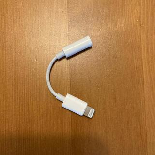 アイフォーン(iPhone)のiPhone アップル 純正 変換 ライトニング(ストラップ/イヤホンジャック)