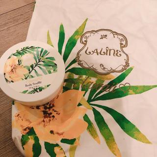 ラリン(Laline)のlaline 人気の香り!hawaii(その他)