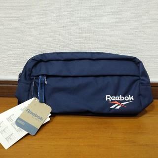 リーボック(Reebok)のリーボック ウエストポーチ 新品未使用(ウエストポーチ)