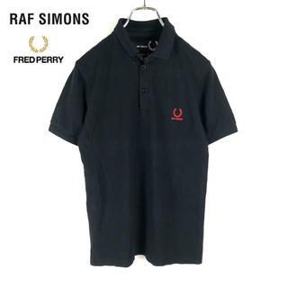 ラフシモンズ(RAF SIMONS)の【RAF SIMONS× FRED PERRY】限定 コラボ ポロシャツ(ポロシャツ)
