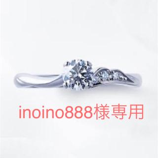 ニワカ(俄)の俄 NIWAKA   0.3ct☆ダイヤモンドリング(リング(指輪))