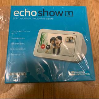 エコー(ECHO)の送料込み amazon echo show 5 サンドストーン(スピーカー)