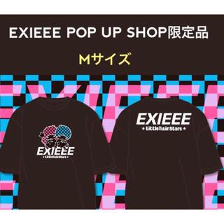 EXIEEE 別注BIG Tシャツ サンリオ コラボ キキララ (お笑い芸人)