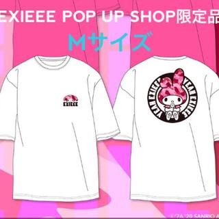 マイメロディ(マイメロディ)のEXIEEE 別注BIG Tシャツ サンリオ コラボ マイメロ(お笑い芸人)