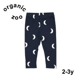organiczoo オーガニックズー / Midnight Leggings(パンツ)