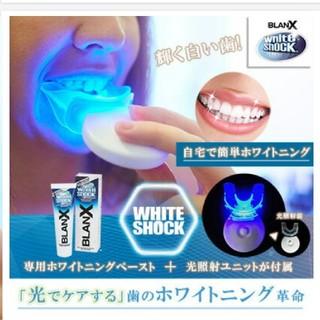 BLANX White Shock オーラルケア(歯磨き粉)