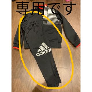 アディダス(adidas)の‼️‼️‼️adidas専用です‼️‼️‼️(その他)