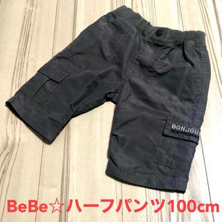 ベベ(BeBe)のBeBe☆ハーフパンツ100cm(パンツ/スパッツ)