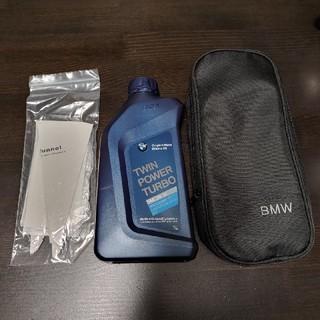 ビーエムダブリュー(BMW)のBMW 純正ロングライフオイル LL01 5W-30 携帯ポーチ付(メンテナンス用品)