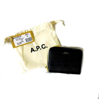 アーペーセー(A.P.C)のa.p.c 折財布 Emmanuelle コンパクトウォレット(財布)