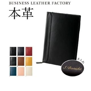 グッチ(Gucci)の本革A5手帳カバー レザー ブラック 新品(手帳)