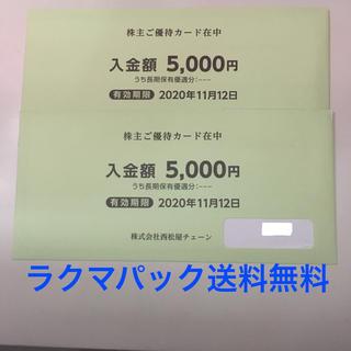 ニシマツヤ(西松屋)の西松屋 株主優待カード 10000円分(ショッピング)