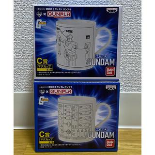バンダイ(BANDAI)のガンダム  一番くじ マグカップ 全2種(グラス/カップ)