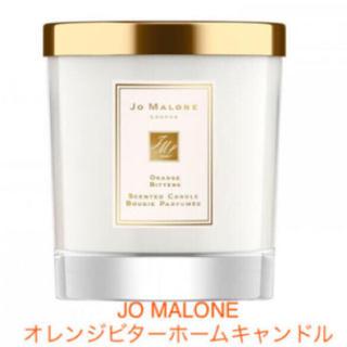 ジョーマローン(Jo Malone)のJO MALONE🍊未使用限定オレンジビターホームキャンドル🍊(キャンドル)
