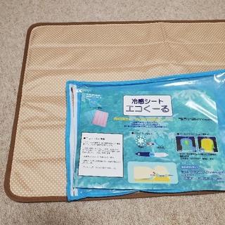 冷感シート エコくーる(日用品/生活雑貨)