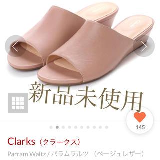 クラークス(Clarks)のClarks クラークス Parram Waltzパラムワルツ  ベージュレザー(サンダル)