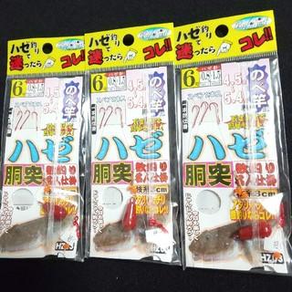 3個セット ハゼ釣り 胴突仕掛 (針6号,スペア針2本入)(釣り糸/ライン)