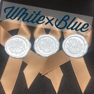 White×Blue ラッピングスタンプ(カード/レター/ラッピング)