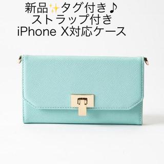サミールナスリ(SMIR NASLI)の新品 iPhone ケース サミールナスリ  iPhone X 対応 大特価❣️(iPhoneケース)