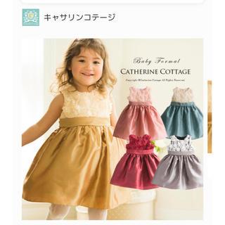 キャサリンコテージ(Catherine Cottage)のキャサリンコテージ ベビードレス(グリーン)(セレモニードレス/スーツ)