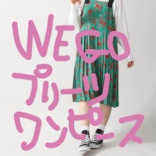 ウィゴー(WEGO)のWEGO ☺︎︎ プリーツキャミワンピース(ひざ丈ワンピース)