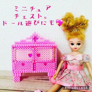 rady♡様専用💖ミニチュア家具〜姫系チェスト(ピンク)〜💖(その他)
