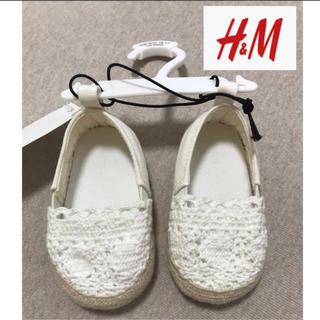 エイチアンドエム(H&M)のH&M ベビーシューズ(フラットシューズ)
