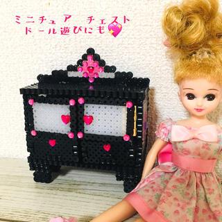 💖ミニチュア家具〜姫系チェスト(ブラック)〜💖(その他)