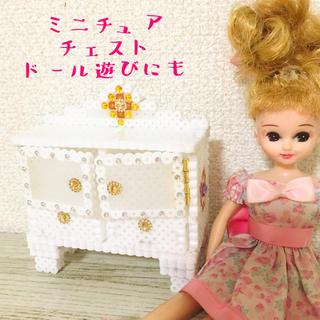 💖ミニチュア家具〜姫系チェスト(ホワイト)〜💖(その他)