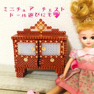 💖ミニチュア家具〜姫系チェスト(ブラウン)〜💖(その他)