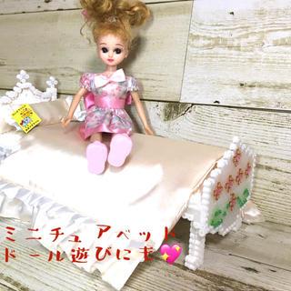 💖ミニチュア家具〜姫系ベッド(ホワイト)〜💖(その他)