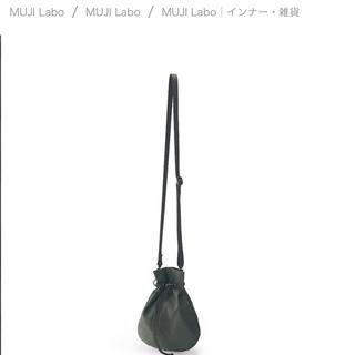 ムジルシリョウヒン(MUJI (無印良品))の無印良品 巾着サコッシュ バッグ(ショルダーバッグ)