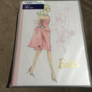 バービー(Barbie)のバービー スケジュールブック 2020 新品手帳(カレンダー/スケジュール)